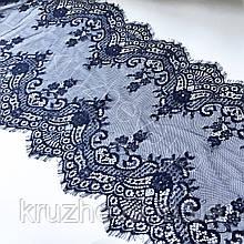 Ажурное французское кружево шантильи (с ресничками) синего цвета шириной 40 см, длина купона 3.0 м.
