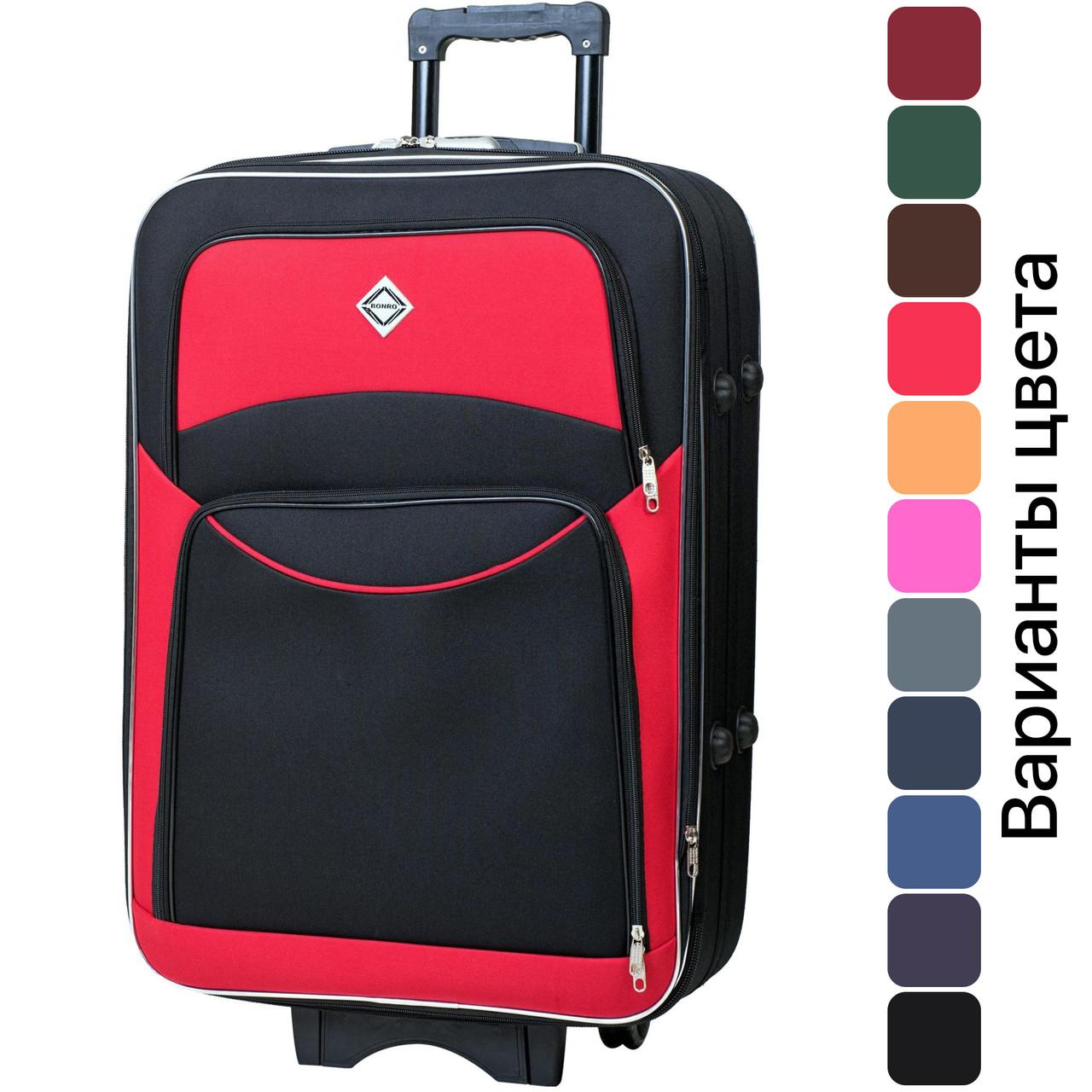 Чемодан дорожній на колесах Bonro Style невеликий валіза