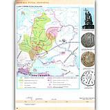 Атлас Історія України 5 клас Авт: Щупак І. Вид: Оріон, фото 3