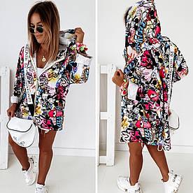Длинная женская куртка -ветровка на молнии с капюшоном 42-44, 46-48, 50-52, 54-56