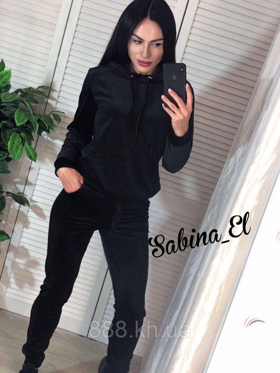 Стильный спортивный костюм, бархат люкс , 42-44, 46-48 рр, цвет черный