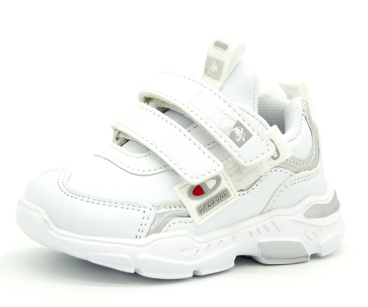 Білі Кросівки для дітей