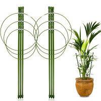 ОПОРА для растений круглая H 90 см металл в пластике 4 кольца // PALISAD 644025