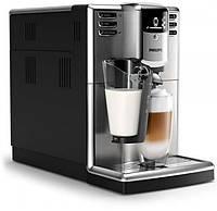 Кофемашина Philips LatteGo+ EP5345/10  1850 Вт, фото 3