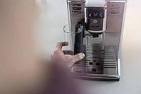 Кофемашина Philips LatteGo+ EP5345/10  1850 Вт, фото 5