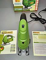 Лобзик электрический Procraft ST1300 Profi, фото 4