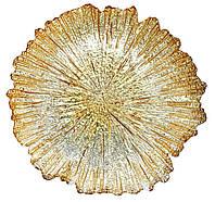 Сервірувальна тарілка, колір - золотий, 33см 587-011, фото 1