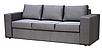 Прямой диван Чикаго В3 Вика (не раскладной), фото 3