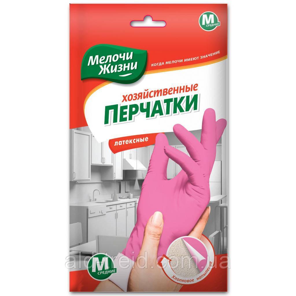 Перчатки хозяйственные универсальные МЖ