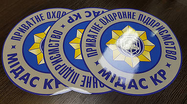 Наклейка магнитная с эмблемой, самофиксирующиеся 30х30 см - 2 шт, фото 3
