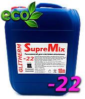 Незамерзающая жидкость для систем отопления домов (Глицерин) TM SupreMix