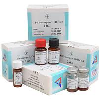 Набор СпЛ PLT контроль П (контрольные суспензии тромбоцитов) 55866 1х2,5 мл Медаппаратура
