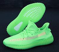 Кроссовки Adidas Yeezy Boost 350, салатовые, Адидас ИзиБуст 350, текстильные мужские и женские 41