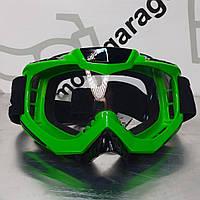 Мотоочки VEMAR крос, эндуро. O-1694
