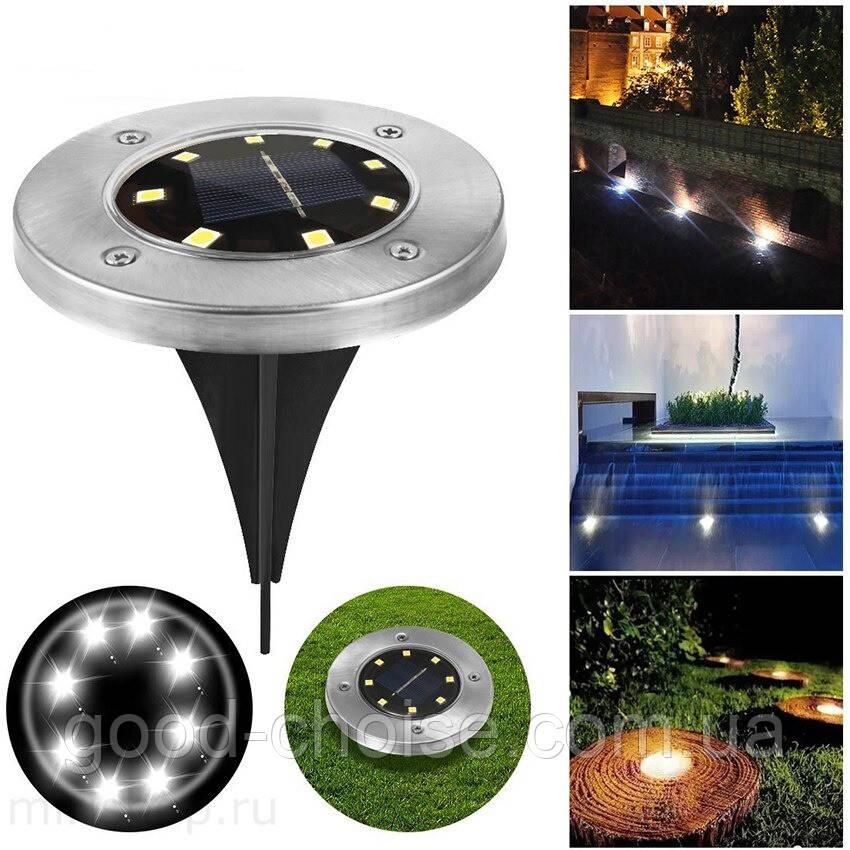 Автономный садовый уличный светильник с солнечной батареей Disk Light