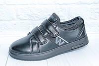 Детские туфли на мальчика тм Jong Golf, р. 35