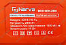 Молоток отбойный NARVA NDH-2800, фото 4