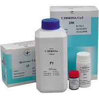 Набор СпЛ Стандарт глюкозы 10 ммоль/л 30217 1х5 мл Медаппаратура