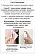 Увлажняющая сыворотка-мист с никотинамидом Images Ampoule Moisturizing Spray, 150 мл, фото 4