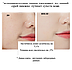 Увлажняющая сыворотка-мист с никотинамидом Images Ampoule Moisturizing Spray, 150 мл, фото 7