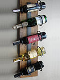 Подставка  для вина настенная, фото 4