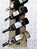 Подставка  для вина настенная, фото 9