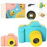 Фотоаппарат детский ABS-268, фото 2