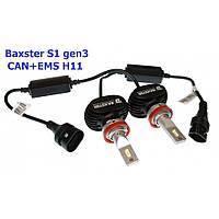 Лампы светодиодные Baxster S1 gen3 H11 6000K CAN+EMS (2 шт), фото 1