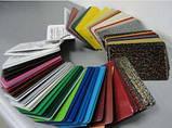 Порошковая покраска крупногабаритных металлических изделий в покрасочной камере (6850х1000х2800), фото 2