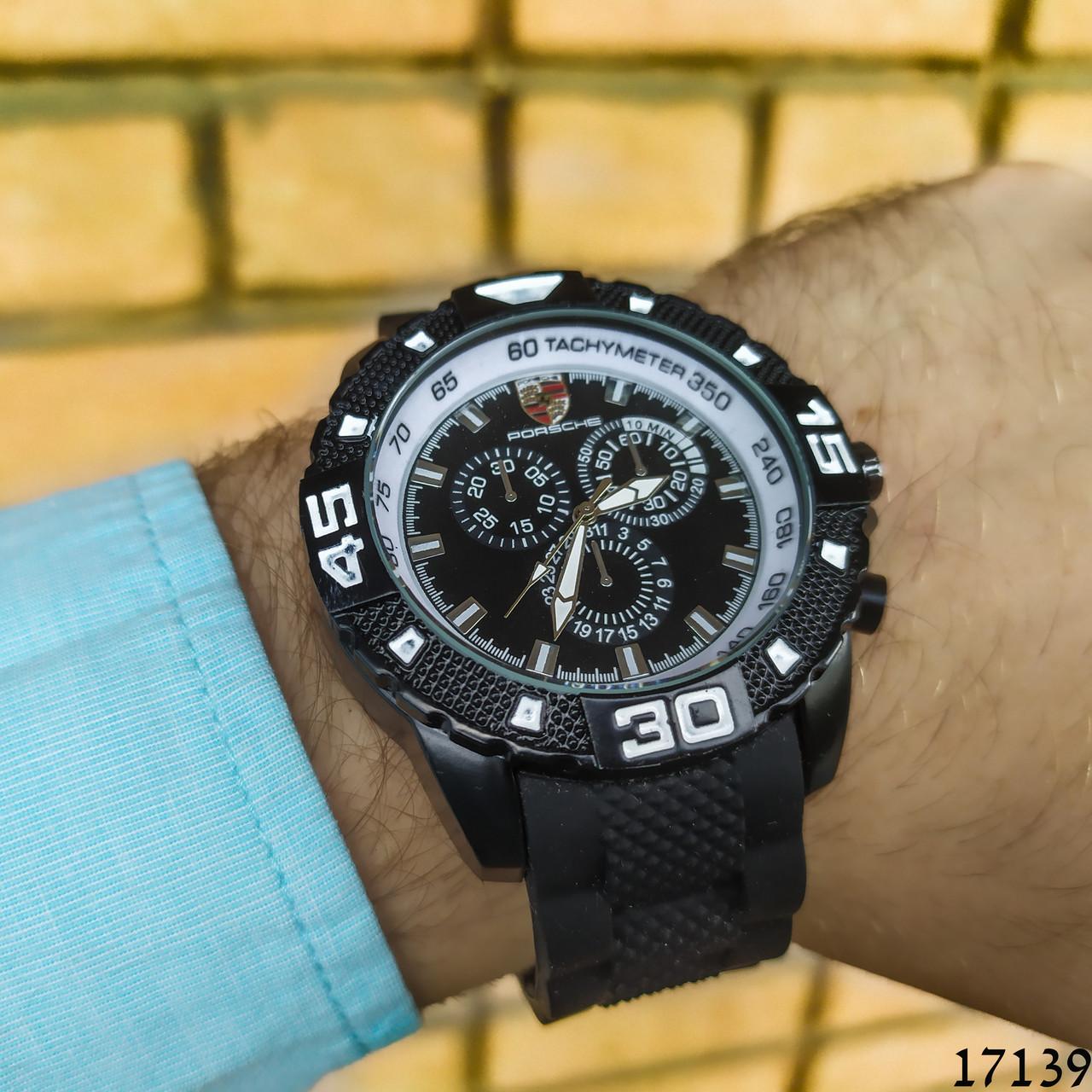Мужские наручные часы черные в стиле Porsche. Годинник чоловічий