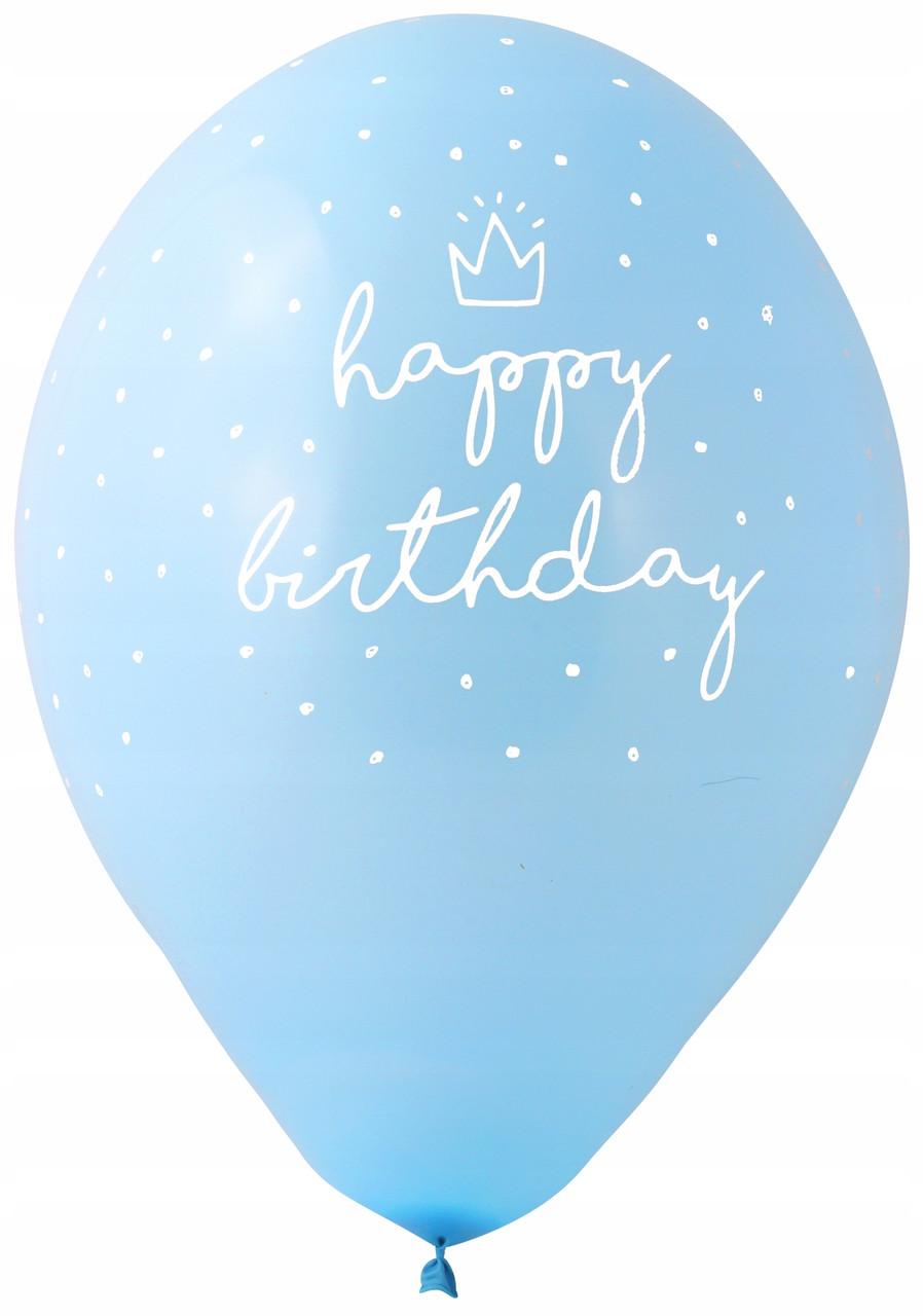 """Воздушные шары голубые с надписью  Happy birthday 12"""" ,30 см  (Бельгия) поштучно"""