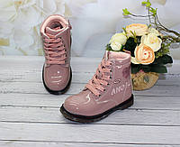 Демисезонная  обувь. Ботинки для девочек, фото 1