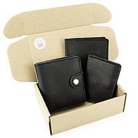 Подарунковий набір №39: Гаманець Софія + обкладинка на паспорт + обкладинка ID паспорт (чорний флотар), фото 1