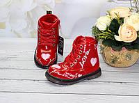 Демисезонные ботиночки  для модниц