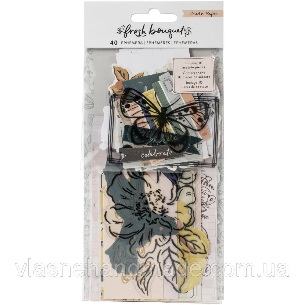 Висічки - Fresh Bouquet - Crate Paper - 40 шт.