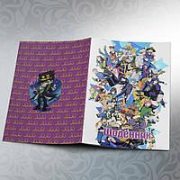 Дневник школьный мягкая обложка JoJo's Bizarre Adventure