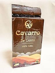 Cavarro De Gusto 250 gram