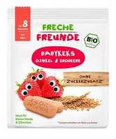 Органическое детское клубничное печенье, 100 г, TM FRECHE FREUNDE