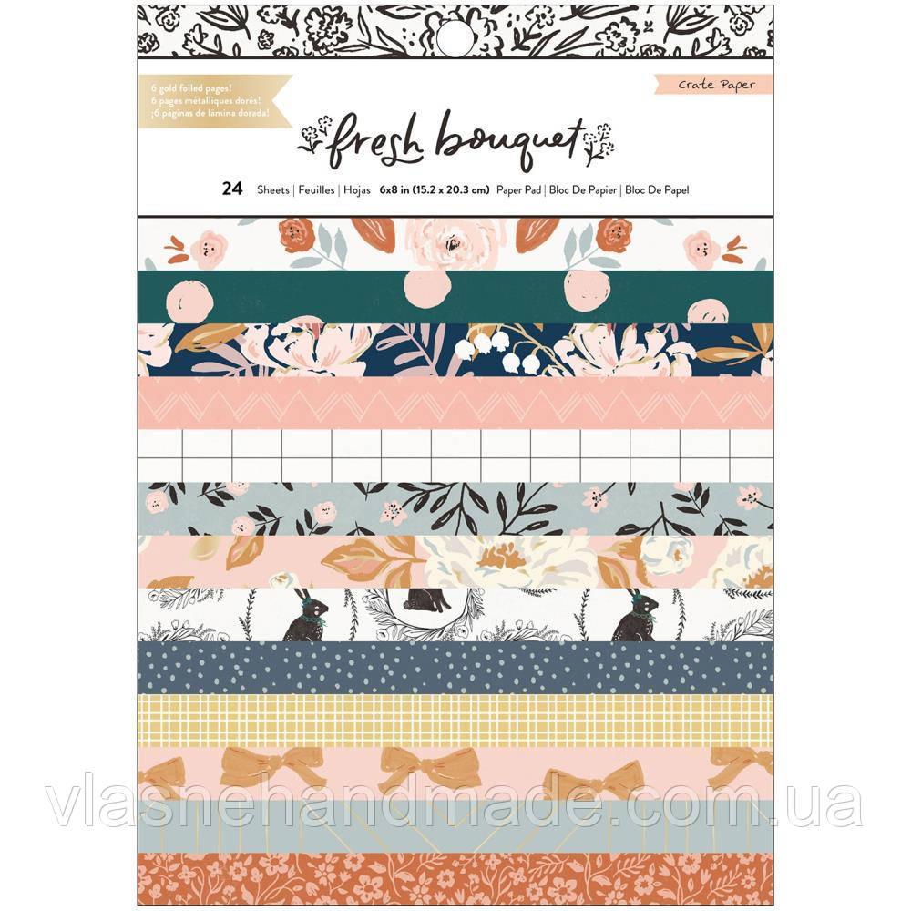 Набір одностороннього паперу - Fresh Bouquet - Crate Paper - 20х15
