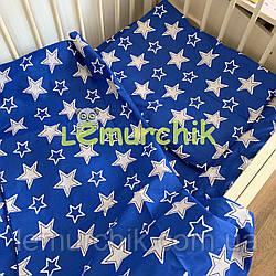 Постельный набор в детскую кроватку (3 предмета) Звездочка синяя