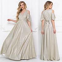 """Женское платье золотистого цвета вечернее макси M, XL, 2XL """"Чикаго"""""""