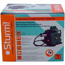 Точильный станок Sturm BG6010SF с гравером, фото 3