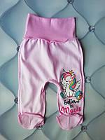 Ползунки Единорожек розовые, р. 56 (для новорожденных), фото 1