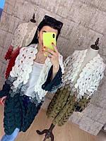 Женский кардиган омбре крупной вязки