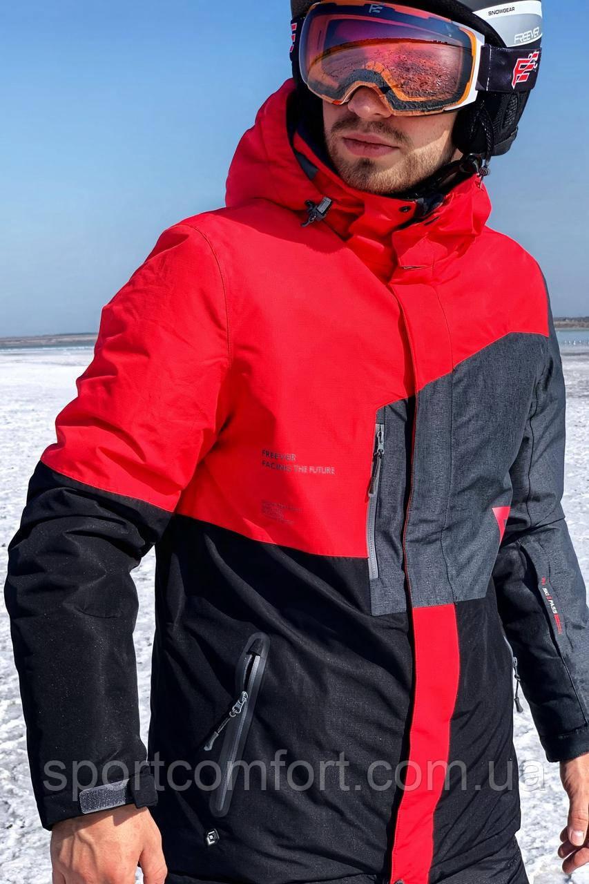 Куртка freever  красная