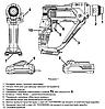 Аккумуляторный перфоратор Tekhmann TRH-15/i20 (20В, 1.5 Дж), фото 7
