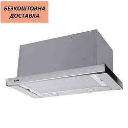 Вытяжка Ventolux GARDA 60 INOX (1300) SMD LED Телескопическая, Нержавеющая сталь