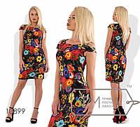 Цветное красивое летнее яркое силуетное платье с цветочным принтом  (р.42-46). Арт-2877/23