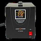 Стабилизатор напряжения LogicPower LPT-2500RD BLACK (1750W), фото 2