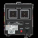 Стабилизатор напряжения LogicPower LPT-2500RD BLACK (1750W), фото 5
